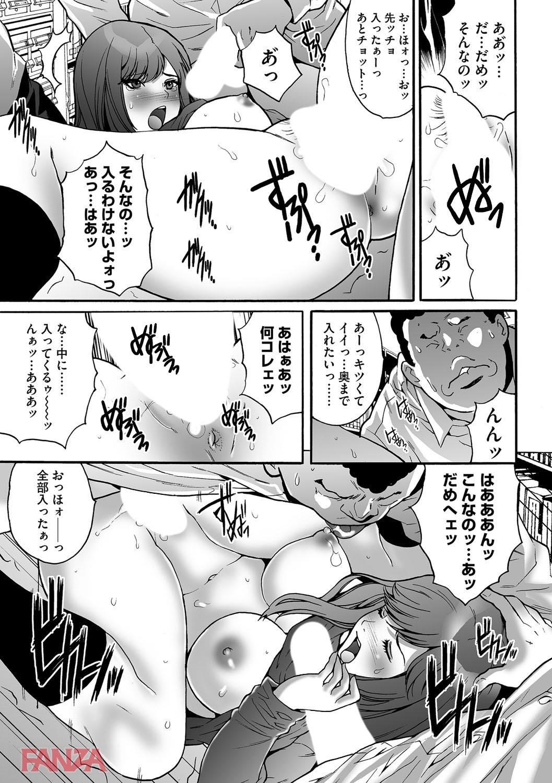 th_b170akoko01114-0014 東京から田舎へ転校してきたJKが男子生徒に初日にレイプされてしまう事案が発生してしまい...【エロ漫画:ゲスだけしかいない街:尾山泰永】