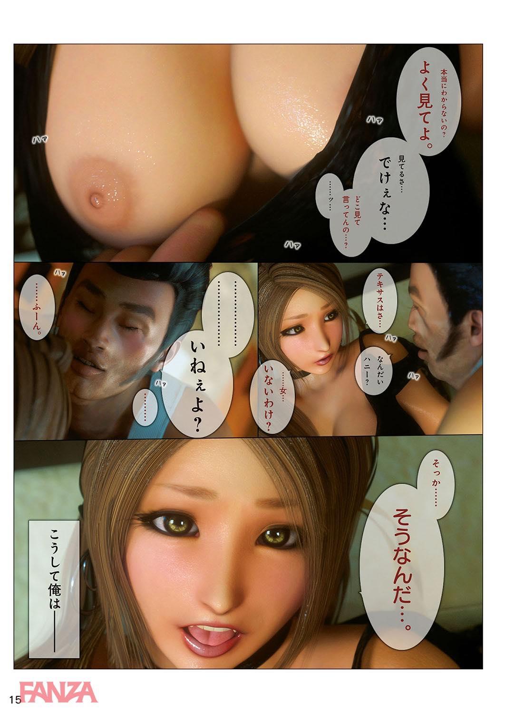 th_dmmmg_0909-0014 チャットで知り合った女と出会って即ハメ..!!このピンク乳首がたまんね〜【エロ漫画:ヒメカノ AFTER:M&U】