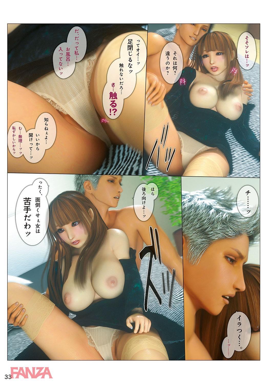 th_dmmmg_0909-0032 チャットで知り合った女と出会って即ハメ..!!このピンク乳首がたまんね〜【エロ漫画:ヒメカノ AFTER:M&U】