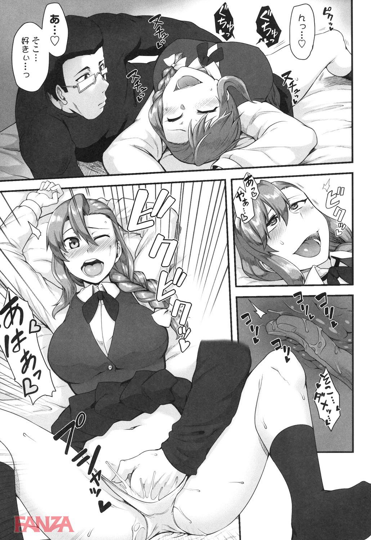 th_b216afjm00554-0010 勉強せずにセックス三昧♡家庭教師の先生とのセックスにハマったJKの雌豚具合をご覧あれ♪【エロ漫画:色欲あんりみっと:酉寅】