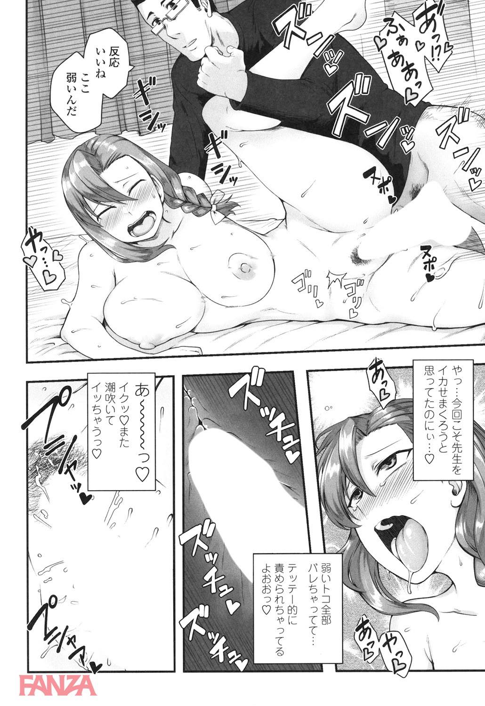 th_b216afjm00554-0019 勉強せずにセックス三昧♡家庭教師の先生とのセックスにハマったJKの雌豚具合をご覧あれ♪【エロ漫画:色欲あんりみっと:酉寅】