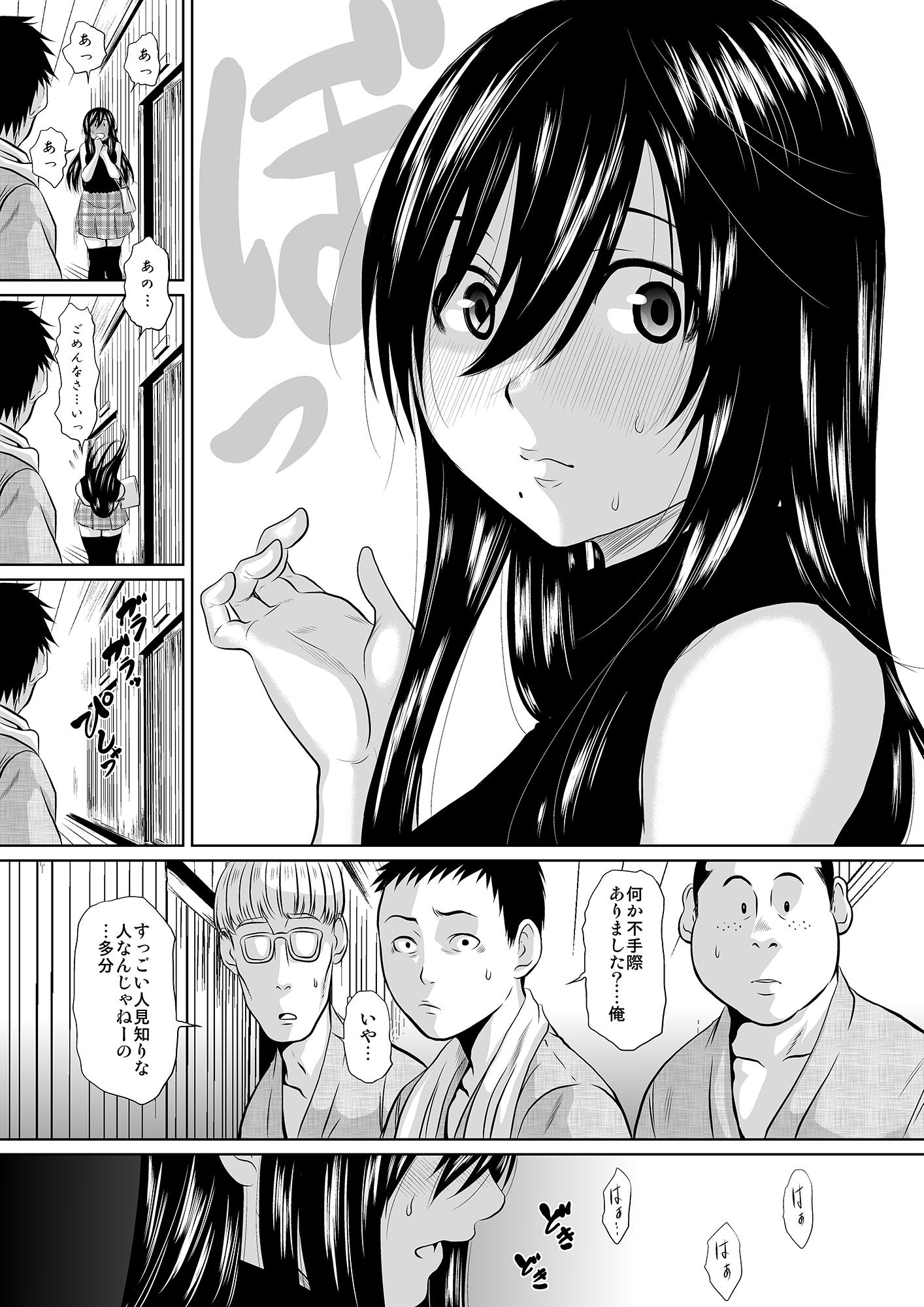 エロ-3-15 温泉宿で見知らぬ童貞学生3人に取り囲まれ襲われる人妻さんの結末が…【エロ漫画:この人妻、酩酊につき~温泉旅館、過チノ一夜】