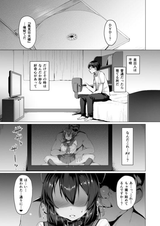 ネトカノ-4 【NTR・寝取られ】彼女が陸上部の顧問に寝取られ…その姿をハメ撮りされたDVDを見ながらワイシコってしまうwww
