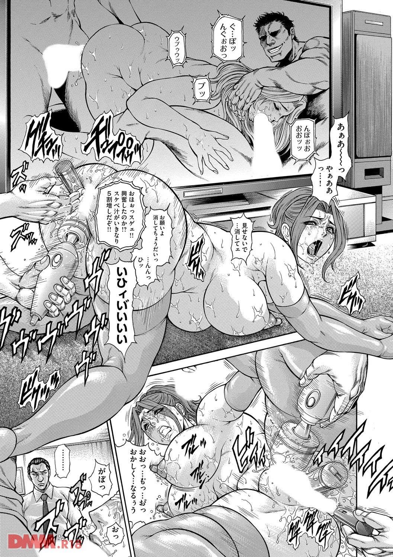 th_b170akoko00653-0014 順風満帆な家庭を築いていた人妻がかつてAV出演していたことが夫にバレてしまった結果...。【エロ漫画:淫熟女肉惨昧:飛野俊之】