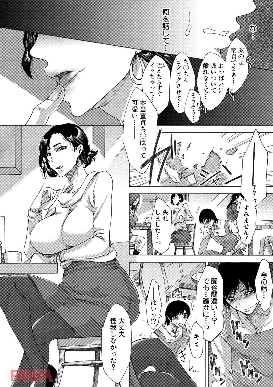 漫画 同人 ログ エロ