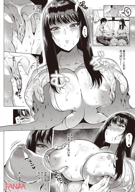 th_b182asnw00400-0011 汗で濡れた制服から見えるJKのスケブラに興奮でフル勃起!!これにはたまらずセックスしちゃうんゴww【エロ漫画:らぶむち!:ヨッコラ】