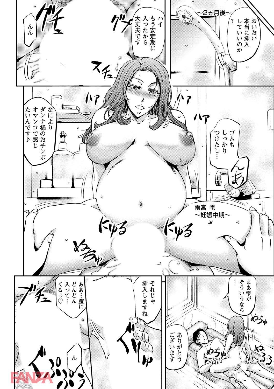 th_b182asnw00392-0011 出産間近のボテ腹まんまんが調教されすぎて雌便器すぎる件ww【エロ漫画:ボテ腹孕ませパラダイス:菊一もんじ】