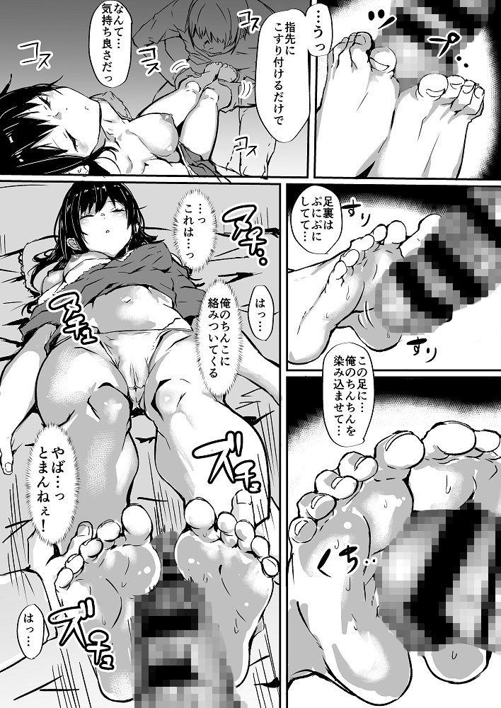 妹の素足-3 寝ている妹の素足を舐めるだけでは飽き足らずオナホとして利用した結果。。。【エロ漫画:妹の素足(おなほーる):Cock-a-doodle-do】
