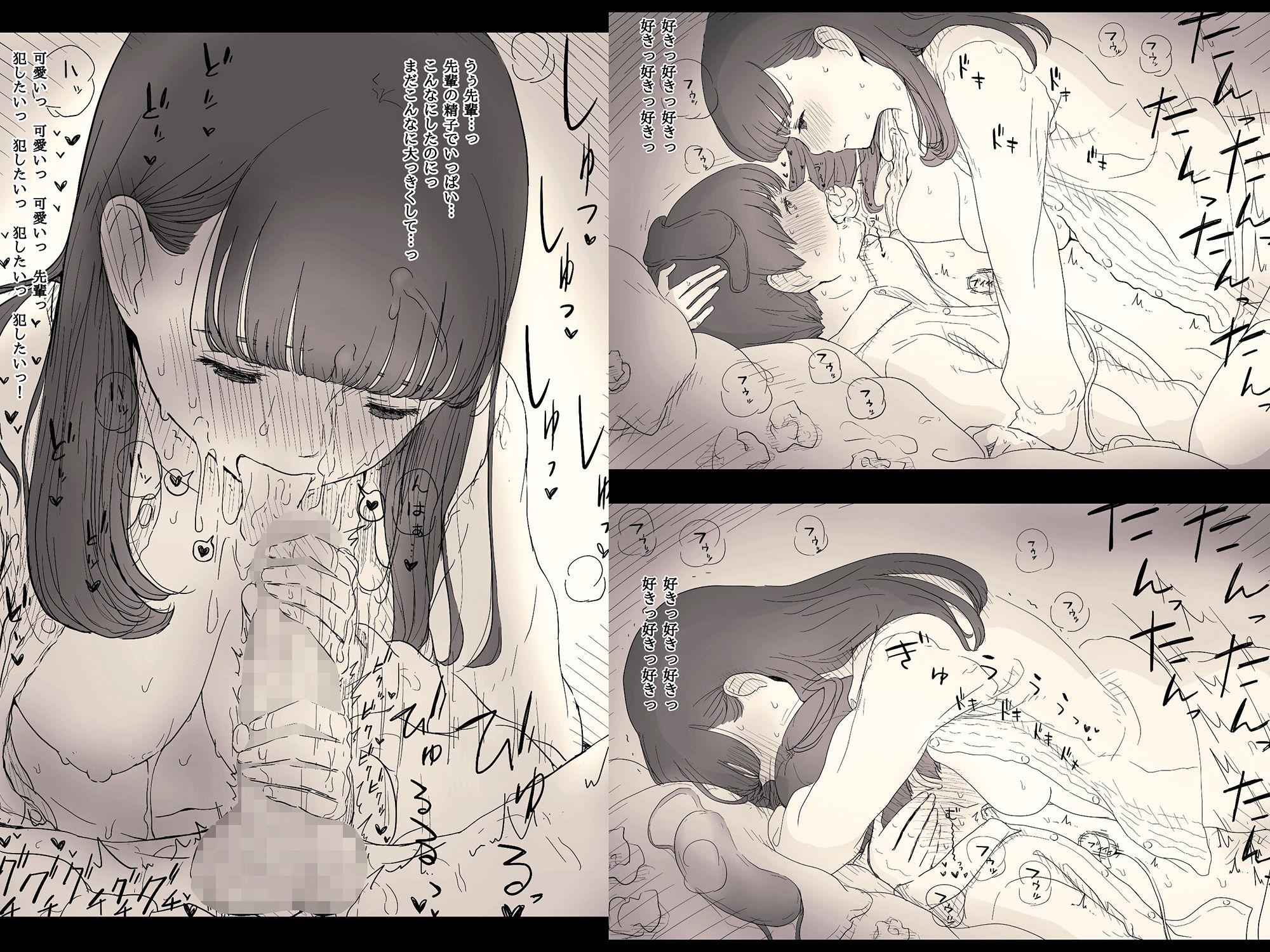 d_150811jp-006 童貞の俺氏...大人しい美少女に迫られ簡単に童貞を食べられてしまうwww【エロ漫画:文学女子に食べられる2:ひまわりのたね】