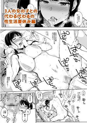 d_150146jp-003 サキュバスとのエッチ溢れるセックス性活に精液枯渇の危機なんだがwww【エロ漫画:サキュバステードライフ総集編II:笹森トモエ】
