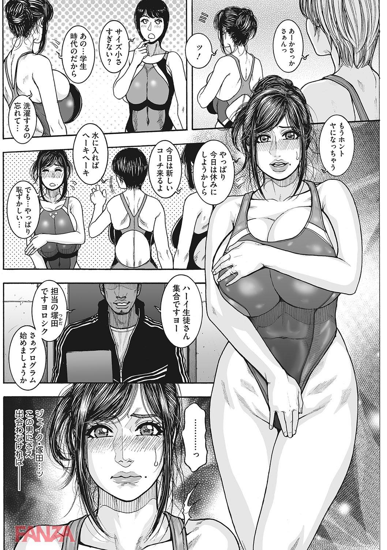 th_b064bcmcm01203-0003 ヤリチンに寝取られ調教されてしまった人妻が完全に性奴隷な件。。。【エロ漫画:膣内堕チ:琴吹かづき】