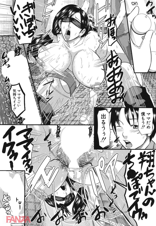 th_b079akroe00134-0015 肉便器として調教された熟女の現在の姿がこちらですwww【エロ漫画:女地獄、肉の壺~変態類淫乱科メス豚一代記~:骨太男爵】