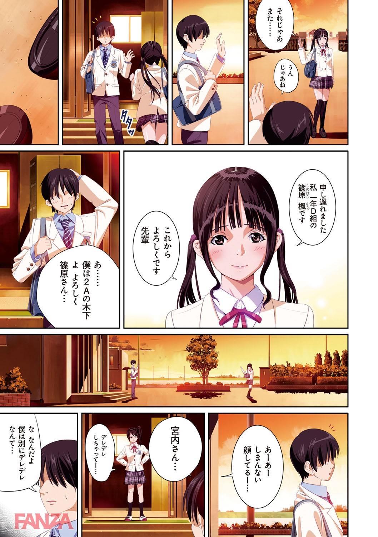th_dmmmg_0902-0012 ヤリチンのセフレとして調教された処女っ娘ちゃんの現在の姿がこれwww【エロ漫画:恋人じゃ…ない。:SS-BRAIN】