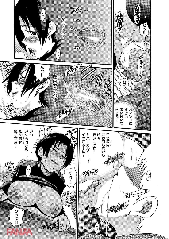 th_dmmmg_0913-0016 セックスにハマった生徒と教師の禁断の関係がこれwww【エロ漫画:美~ちく:DISTANCE】