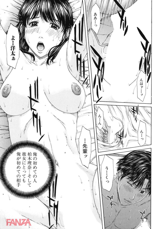 th_b182asnw00395-0012 元カノと再開したワイ...久しぶりのセクロスをすることになったが彼女の乳首にはピアスがwww【エロ漫画:NUDITY:ウエノ直哉】