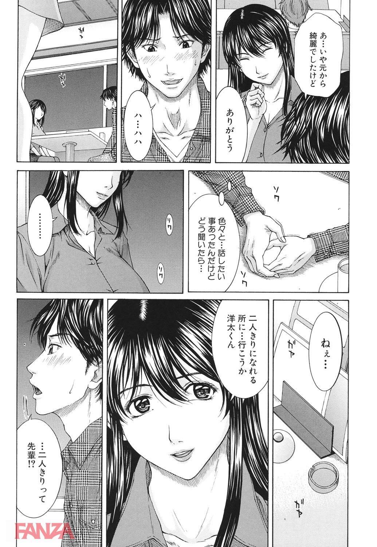 th_b182asnw00395-0019 元カノと再開したワイ...久しぶりのセクロスをすることになったが彼女の乳首にはピアスがwww【エロ漫画:NUDITY:ウエノ直哉】