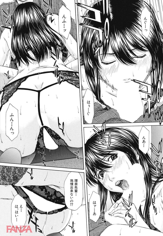 th_b182asnw00395-0024 元カノと再開したワイ...久しぶりのセクロスをすることになったが彼女の乳首にはピアスがwww【エロ漫画:NUDITY:ウエノ直哉】