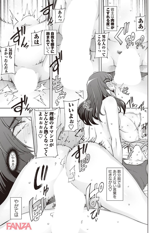 th_b182asnw00402-0016 レイパー達による斬新なレイプの手口が明らかに...!【エロ漫画:淫欲輪舞:三糸シド】