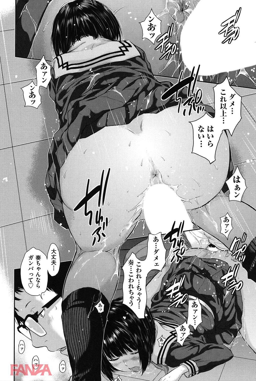 th_b120ahit00772-0021 まん汁垂れ流してチンポ待ちする雌豚ちゃんのセクロス現場がこちら♡【エロ漫画:制服至上主義-冬-:はらざきたくま】