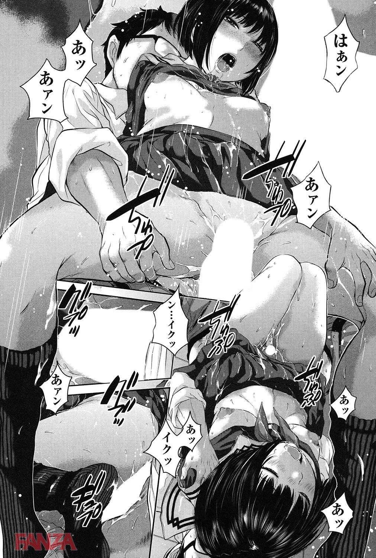 th_b120ahit00772-0023 まん汁垂れ流してチンポ待ちする雌豚ちゃんのセクロス現場がこちら♡【エロ漫画:制服至上主義-冬-:はらざきたくま】