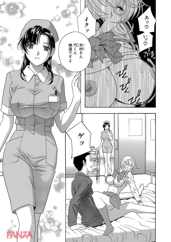 th_b170akoko01131-0008 年下の患者のチンポにアヘアヘ♪淫乱ナースが病院でセクロスをおっ始めるwww【エロ漫画:デビルなチェリー:ドリルムラタ】