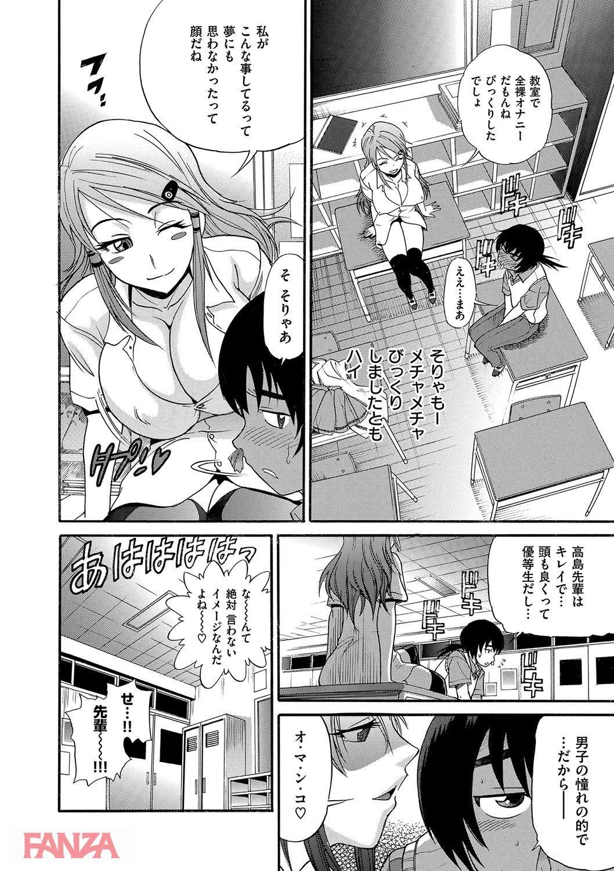 th_dmmmg_0901-0013 教室で素っ裸でオナニー中のJKを目撃してしまったんだが...【エロ漫画:HHH トリプルエッチ:DISTANCE】