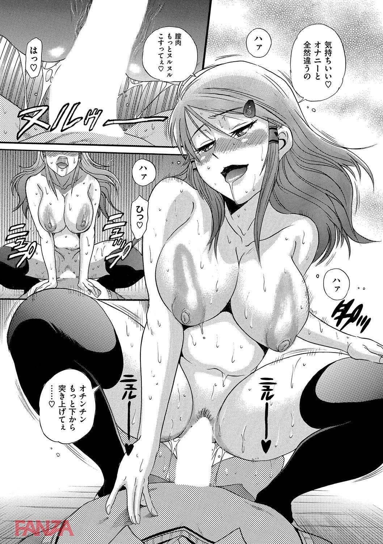 th_dmmmg_0901-0024 教室で素っ裸でオナニー中のJKを目撃してしまったんだが...【エロ漫画:HHH トリプルエッチ:DISTANCE】