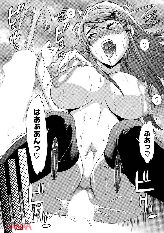th_dmmmg_0901-0029 教室で素っ裸でオナニー中のJKを目撃してしまったんだが...【エロ漫画:HHH トリプルエッチ:DISTANCE】