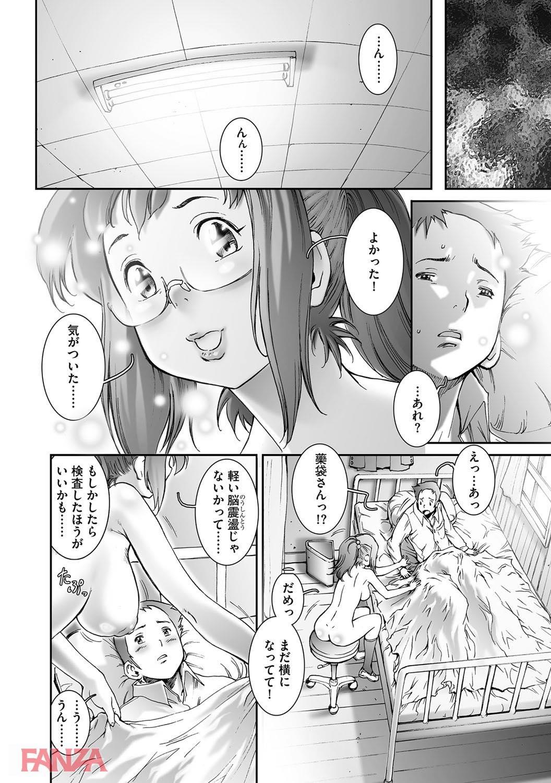 th_b170akoko01170-0011 全裸で登校してくるJKを見つけた時の正しい反応がこれwwww【エロ漫画:PRETTY COOL:戦国くん】