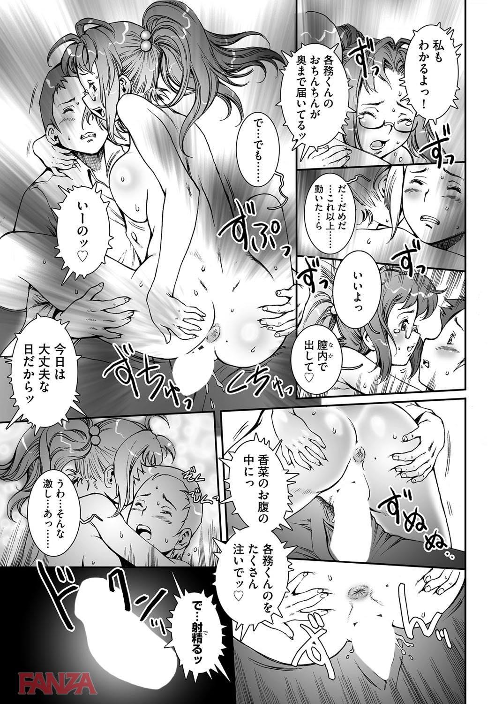th_b170akoko01170-0026 全裸で登校してくるJKを見つけた時の正しい反応がこれwwww【エロ漫画:PRETTY COOL:戦国くん】