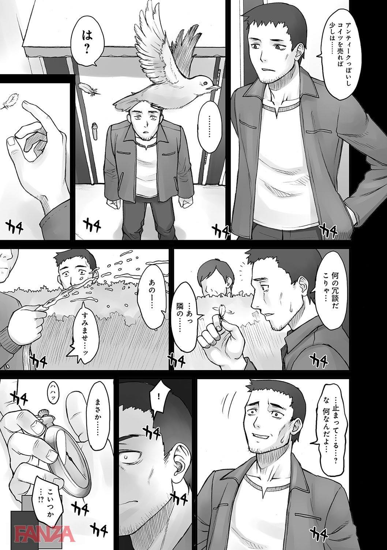 th_dmmmg_0906-0006 電車の中、時間を止めてJKの生おめこを堪能したったぜwwww【エロ漫画:ストップウォッチャー:BANG-YOU】