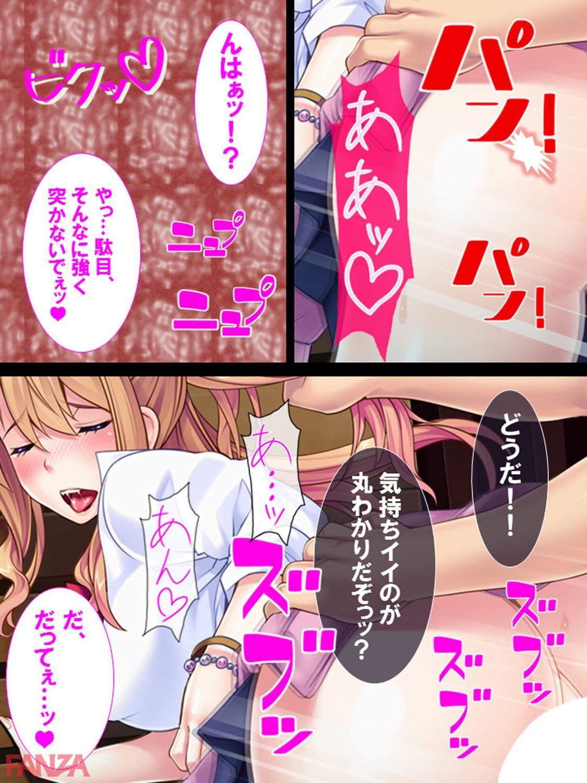 th_k839akrya00072-0015 不良JKをチンポで指導した結果がこれwwwww【エロ漫画:ち●ぽに勝てない不良少女vs雄教師!:あまからや】