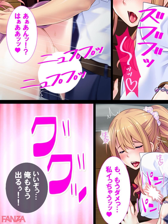 th_k839akrya00072-0017 不良JKをチンポで指導した結果がこれwwwww【エロ漫画:ち●ぽに勝てない不良少女vs雄教師!:あまからや】