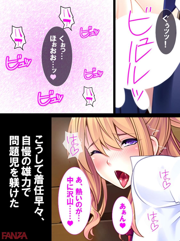 th_k839akrya00072-0020 不良JKをチンポで指導した結果がこれwwwww【エロ漫画:ち●ぽに勝てない不良少女vs雄教師!:あまからや】