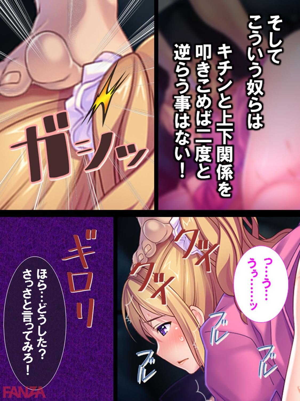 th_k839akrya00072-0021 不良JKをチンポで指導した結果がこれwwwww【エロ漫画:ち●ぽに勝てない不良少女vs雄教師!:あまからや】