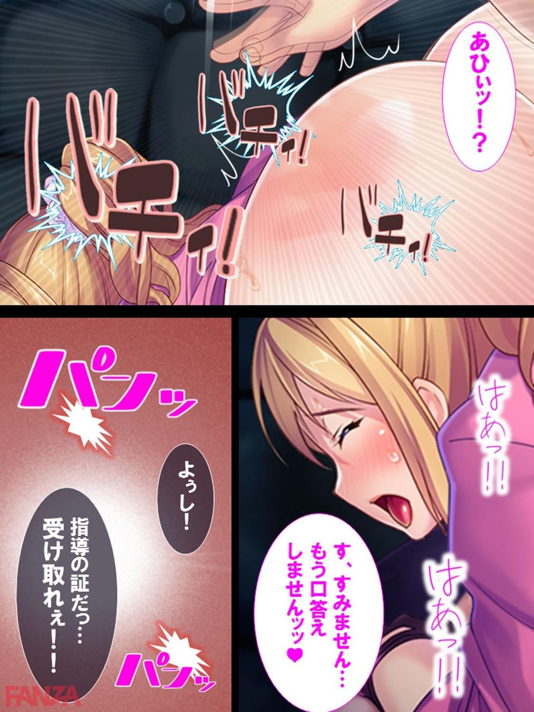 th_k839akrya00072-0024 不良JKをチンポで指導した結果がこれwwwww【エロ漫画:ち●ぽに勝てない不良少女vs雄教師!:あまからや】