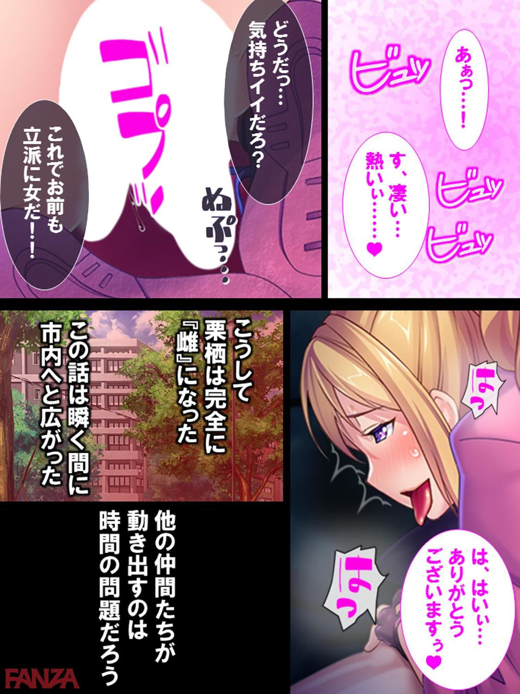 th_k839akrya00072-0026 不良JKをチンポで指導した結果がこれwwwww【エロ漫画:ち●ぽに勝てない不良少女vs雄教師!:あまからや】