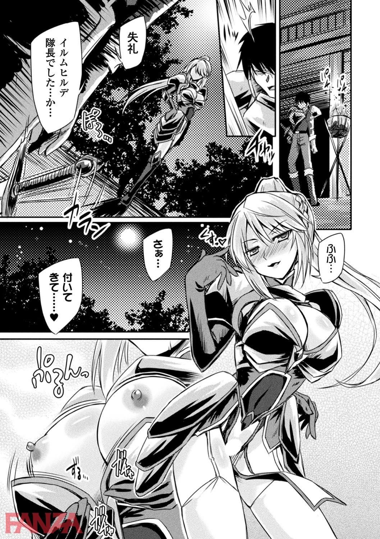 th_b073bktcm02462-0011 サキュバスに身体を乗っ取られた女騎士が部下の精気を吸い取っちゃう♡【エロ漫画:サキュバスデザイア:やむっ】