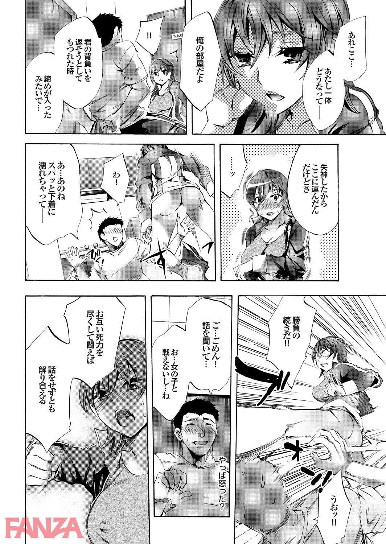 th_b247awako00519-0011 気絶した美少女を持ち帰って一発ハメて犯ったんゴwwww【エロ漫画:強気なカノジョがハメデレ堕ち:えむあ】