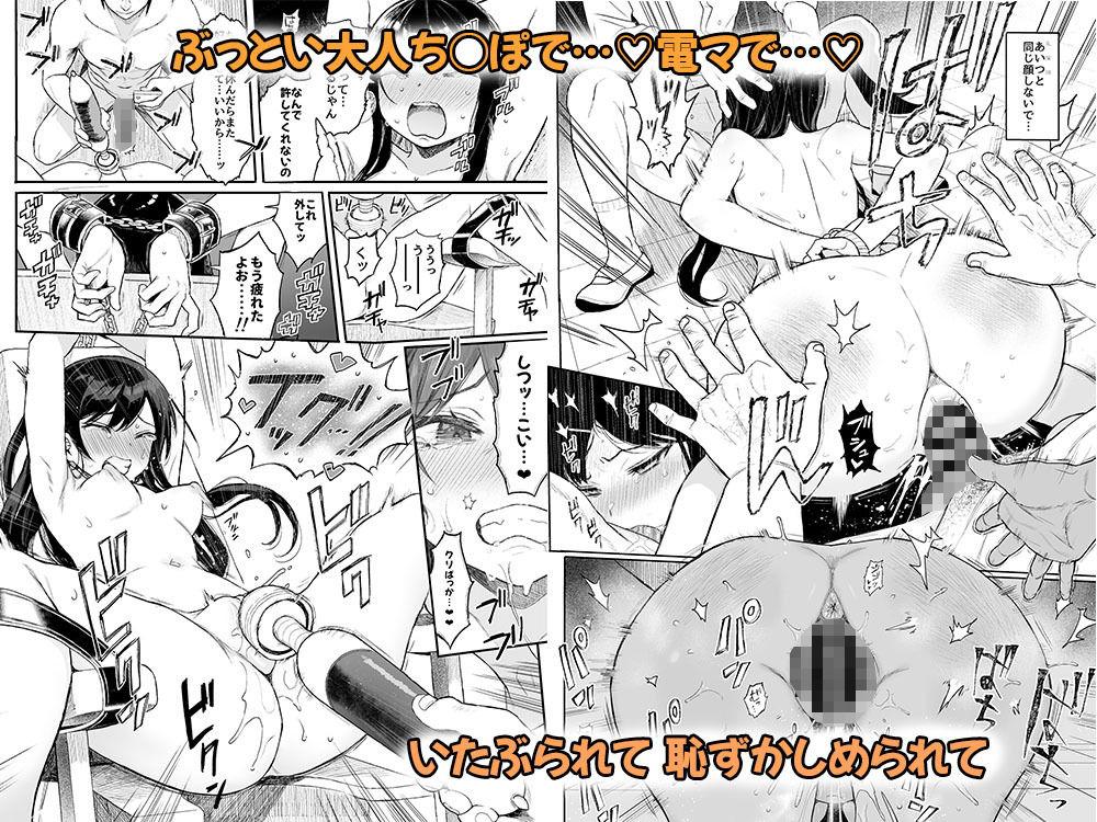 性教育-4 【エロ同人誌】彼氏の前で先生と催眠ラブラブセックス!!!