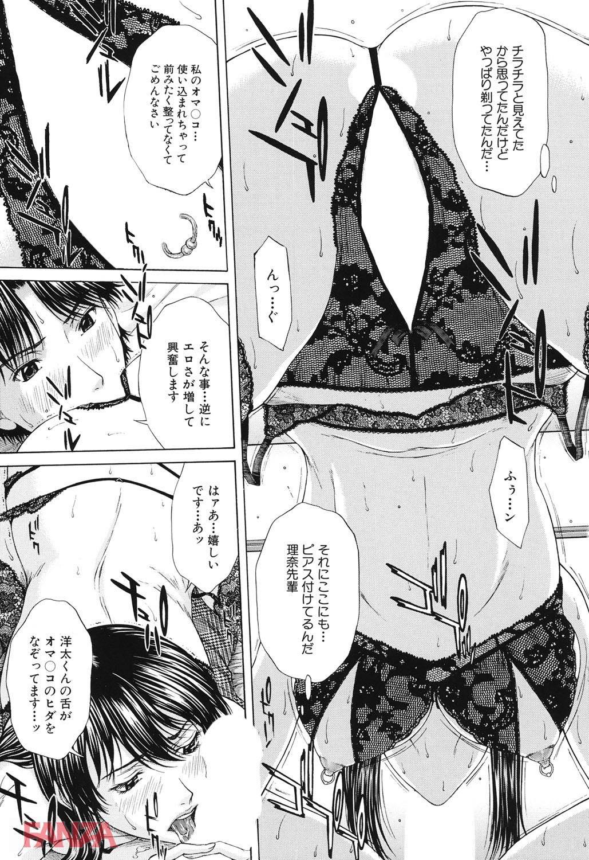 th_b182asnw00395-0026 初恋の女と久しぶりにホテルへ!!まさか乳首にピアス?!それだけではなく......?!【エロ漫画:NUDITY:ウエノ直哉】