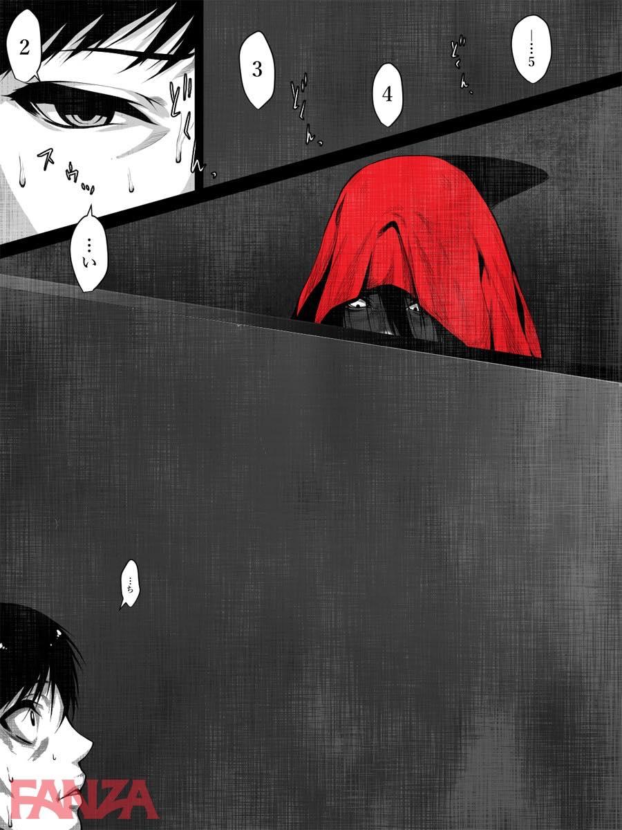 th_b289amris02963-0009 幽霊に逆レイプされた僕…恐怖と快楽によって射精が止まらないんゴ…!【エロ漫画:洒落にならないエロい話~オ〇禁30日目に出会った女幽霊~ 3:ぢぃ】