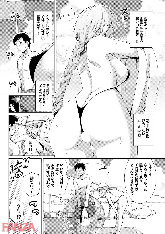 th_b472abnen00294-0011 青姦好きの変態彼女を持ったワイ…本日は海デートという名の…♪【エロ漫画:甘色バニラ:はるきち】