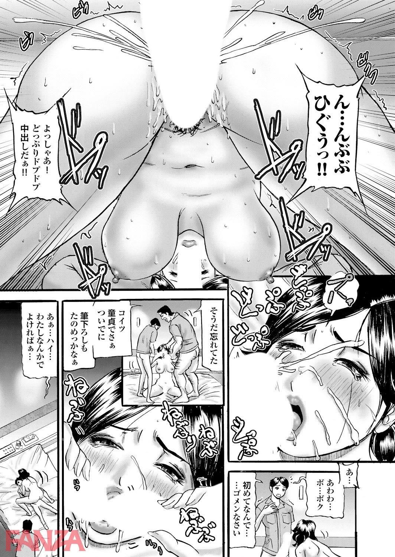 th_b247awako00518-0022 仕事サボって他人の事後のベッドの上でオナニーをしてしまった熟女の末路がこちら…。【エロ漫画:後ろから前から上にも下にも突っ込まれてゲス棒狂い:たねいち】