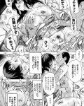 【NTR】村長の娘達が村長の子供を孕んでる狂った村の真実がヤバい…【エロ漫画・オリジナル・R18】