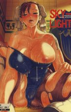 【エロ漫画】春麗が試合よりも男とのセックスファイトに熱中して逝きまくるwww【ストリートファイター・エロ同人誌】