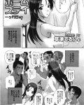 【エロ漫画】教育ママが留学生を教育するつもりが逆に性教育されてしまうwwww【人妻エロ漫画・オリジナル】