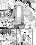 セックスしまくり♪ヤリ盛りの男女の卒業旅行がこちら♡【エロ漫画:思春期のお勉強 最終話:メガねぃ】