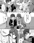 放課後にJKと一緒にAV鑑賞しまくった結果wwww【エロ漫画:悪友。:名仁川るい】