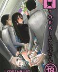 【エロ漫画】電車の中で痴漢されたおじさんに露出調教されてる渋谷凛が大勢の前で処女喪失!?【アイマス・エロ同人誌】
